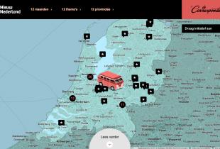 Schermafbeelding 2014-02-17 om 22.09.58